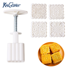KHGDNOR Plastic Moon Cake Molds Square Shape Mooncake Embossing Mould Pineapple Pastry Cake Decoration Moulds