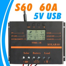 60A Solar Controller LCD PV panel Battery Charge Controller 12V 24V Solar system Home indoor use 5V usb solar charge controller(China)