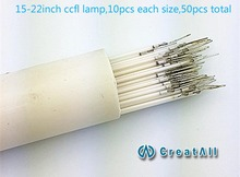 50pcs/lot universal 15inch-22inch LCD CCFL lamp backlight lamp/bulb/tube for monitor screen