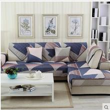 Pure cotton contracted and contemporary cotton four seasons sofa sets of seat cushion covers antiskid