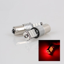 2X Error Free 850LM 1156 P21W BA15S 4014 45SMD Decoder Lamp Canbus Bulb Reverse Lights With Resistor LED Lamp Turn Signals Red(China)