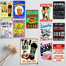 Tiki Bar Tin Signs Kitchen Rules Metal Plate Garage Wall Pub Restaurant Home Art Decor Vintage Iron Poster Cuadros A-1009(China)