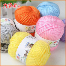300g(50g*6pcs) wool Super Flexible Fiber Bright Silk thick yarn For Hand Knitting Baby Thread In Children A