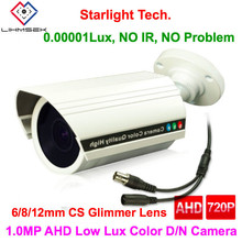 1/4'' 1.0MP Low Lux CMOS AHD-M output Featured Low Lux Day and Night Color Camera Bullet Type Outdoor CCTV Product
