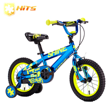 New HITS Shine Child's Bike Cycling Kid's Bicycle With Safety Protective Steel For Men and women Children 4 Styles 5 Colors(China)