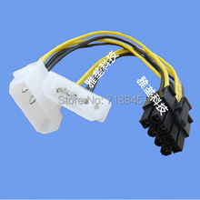 Factory Wholesale 20pcs/lot D TYPE 4 Pin(F) to 8 Pin(M) PCI-E graphic card Power cable support GTX280 9800GX2 GTX295