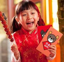 China Red Cartoon Dog Red Envelope Chinese New Year Red Packet 2 Sizes 10 Pack 60 Pcs(China)