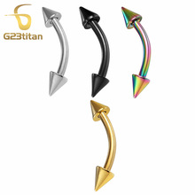 G23titan 100% G23 Titanium Body Ear Eyebrow Navel Lip Piercing Jewelry Curved Barbell With Cone SGS Certification(China)