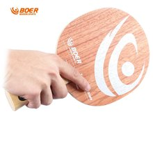 BOER High-end Ping Pong Racket Table Tennis Paddle Bat  Pure Wood Bottom Table Tennis Racket with Rosewood Base