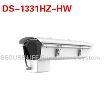 DS-1331HZ-HW CCTV camera outdoor housing with wiper fan and heater(China)