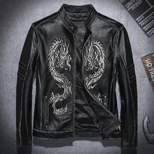 Men women Retro style skeleton skull PU Motorcycle rider leather jacket moto XL 883 1200 72 48 Road King fat boy(China)