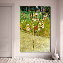 Original famous Vincent Van Gogh Almond Tree In Blossom Vintage Photo Print wall painting for oil painting art print No Framed