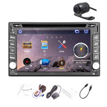 GPS Map Car DVD USB Audio Autoradio CD MP3 iPod Radio System MP4 SD PC AMP HeadUnit In Deck Double Din Video Stereo