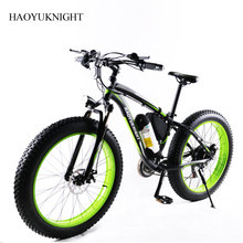 26 inch, 21 speed lithium battery, 48V electric mountain bike, folding mountain bike, scooter, mail, electric bicycle