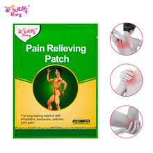 Ifory 8 Pieces/Bag Capsicum Plaster Chinese Far Infrared Pain Patch Health Care Medical Pain Relief Pad Better than Salonpas(China)
