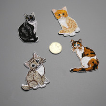 Free Shipping 4 types Small Cute kitty patch Clothes Dress T-shirt patches adhesive iron on the back(China)