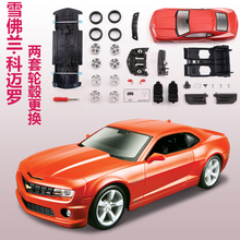 Brand New 1/24 Scale Assembly Car Toys Chevrolet Camaro SS RS Diecast Metal Compages Car Model Toy For Gift/Kids -Free Shipping