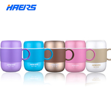 Haers 280ML Candy Color Thermos Stainless Steel Vacuum Flask Cup For Office Lady And Gentlemen LBG-280-11(China)