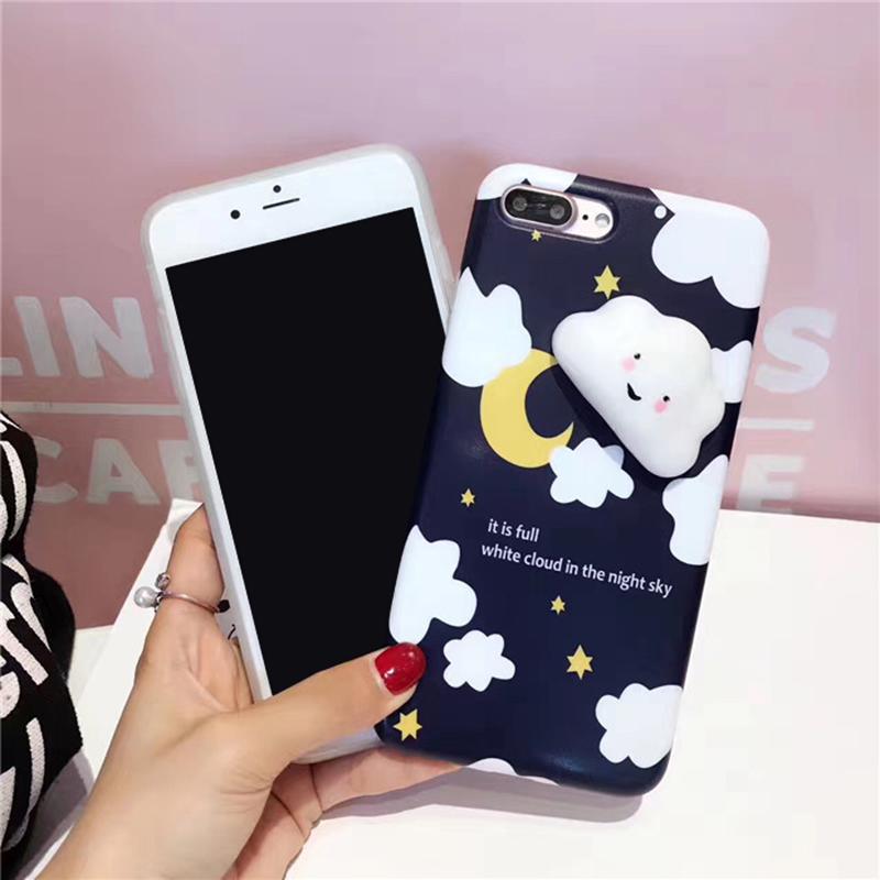 Cute Case (3)