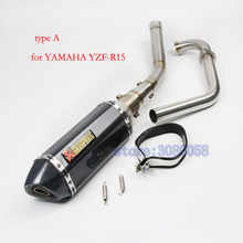 R15 Full System Motorcycle Exhaust Contact Mid Link Pipe Motorbike Akrapovic Muffler Slip On For YAMAHA YZF R15 With DB Killer