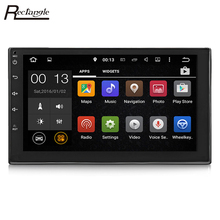 Rectangle Android 6.0 Car Multimedia Player 2Din MP5 Video Player with FM Radio Bluetooth GPS WiFi 7inch Capacitive Touch Screen