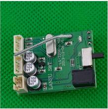 HBX 2098B HBX2098B 1/24 4WD Mini Car Spare Parts receiving board