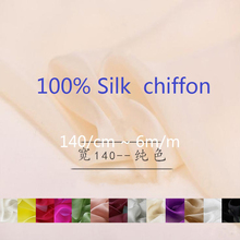 2017 Silk chiffon fabric width 140CM 6 Tim color silk Maysan wholesale price free delivery customer service