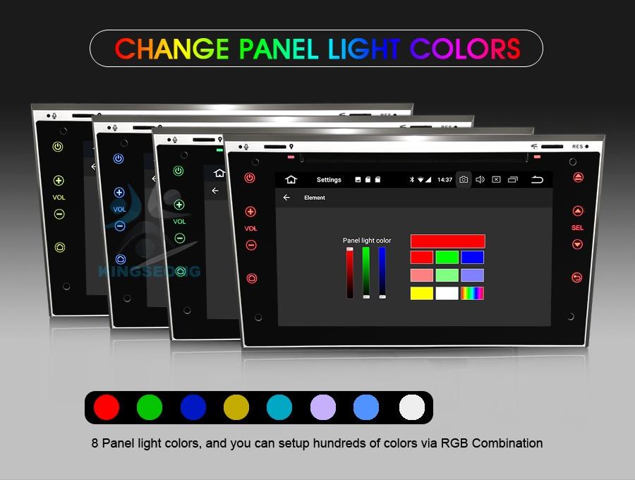 ES5893P-E7-Color-Illumination