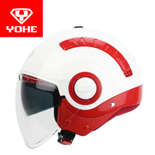 2017 Summer New YOHE Double lens Half Face Motorcycle helmet MINI Electric bicycle Motorbike helmets made of ABS and PC Visor(China)