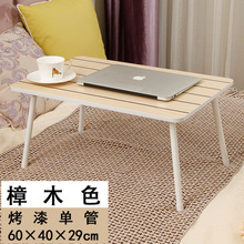Computer Desks office home bed Furniture panel laptop desk whole sale 2017 good price functional 60*40*29 cm portable foldable(China)