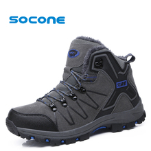 SOCONE Warm Womens Hiking Shoes Outdoor Sports Walking Trails Boots Men Fur Lining Camping Shoes Moutain Climbing Work Boots
