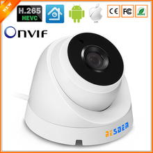 BESDER H.265 Indoor IP Camera 4MP 3MP 2MP Optional Motion Detection Mobile Monitoring Email Alert ONVIF CCTV Camera IP