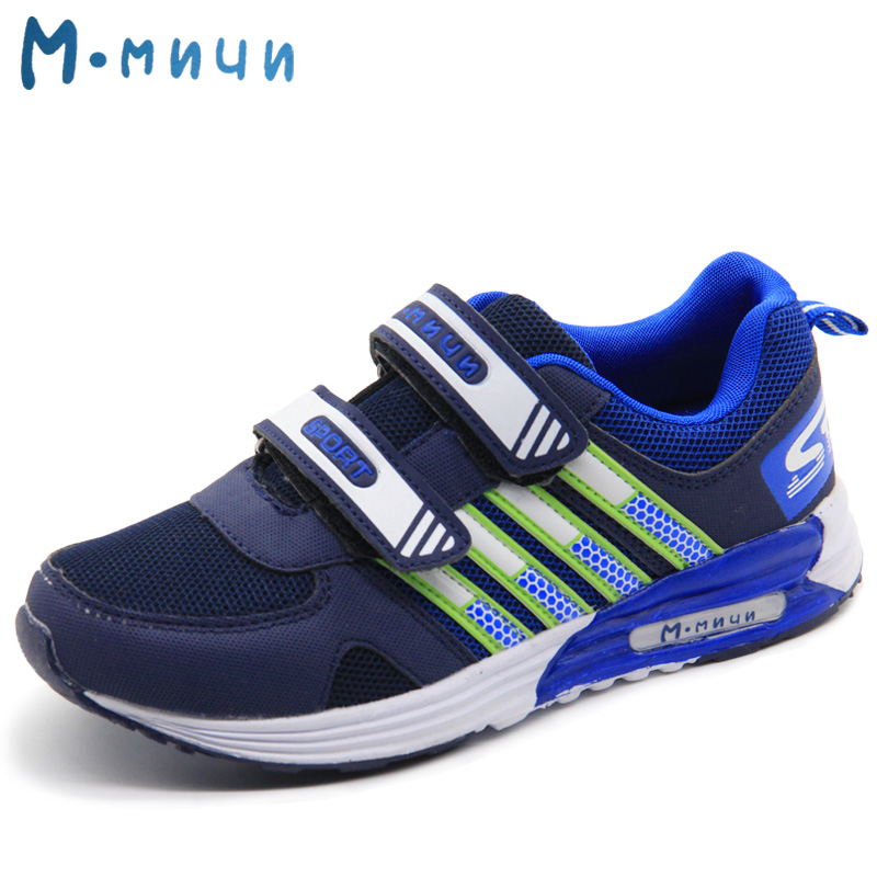 MMNUN 2017 Shoes Children Sneakers for Boys with Light Soles Childrens Shoes for Boys Sport Shoes for Boys Childrens Sneakers<br>