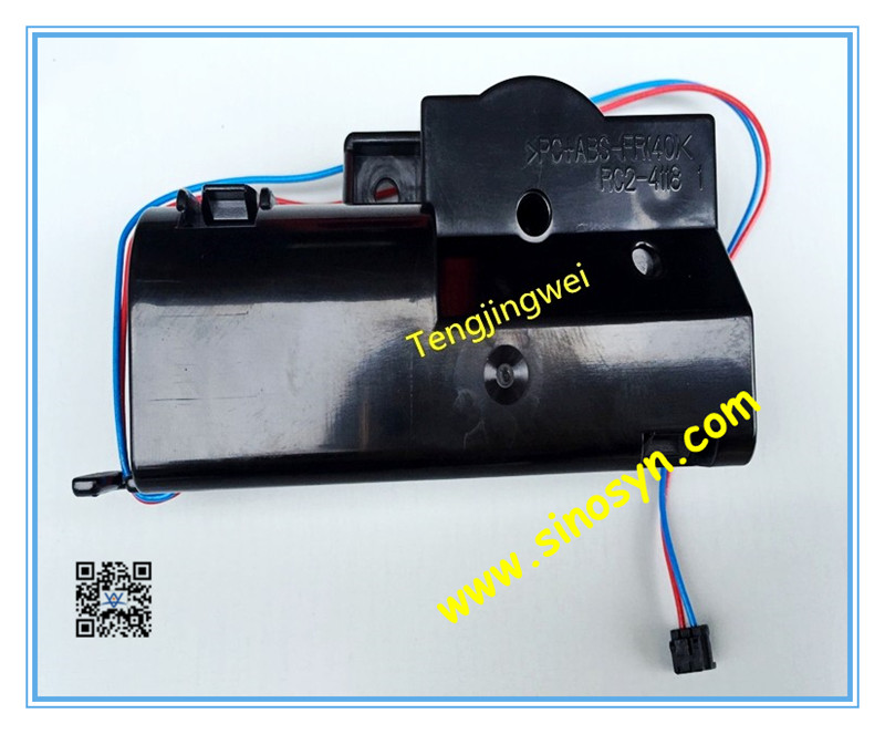 RC2-4118 HP Waste Toner Motor Ass_
