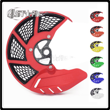 Front Brake Disc Rotor Guard Protector Cover For HONDA CR125R 250R 04-07 CRF250R 04-17 CRF450R 04-16 CRF250X 450X 04-17(China)