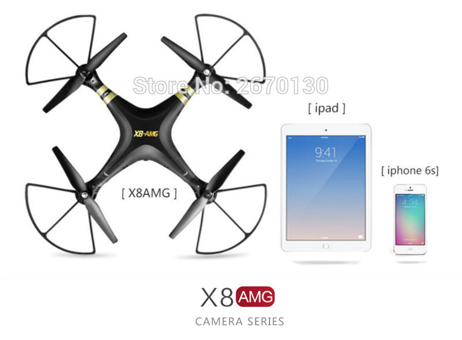 X8950 (7)