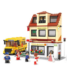 Models building toy 0333 Sim City School Bus 496Pcs Building Blocks compatible with lego city toys & hobbies(China)