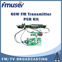 Free shipping FSN-80K 80W FM Broadcast Transmitter Assemble PCB Kit LCD Display Contro board FM Amplifier Pallet(China)