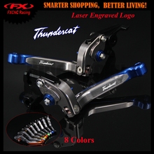 !With Logo CNC Blue Motorcycle Brake Clutch Lever For YAMAHA YZF600R Thundercat 1996-2007 2000 2001 2002 2003 2004 2005 2006(China)