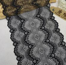 Hot  Sale 3 meters 22CM Unique Design Black Elastic Stretch Wide Embroidery Lace Applique Trim Sewing DIY Craft