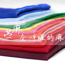Pure natural linen fabrics ramie fabric wholesale high quality linen cloth