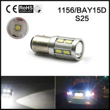 2pcs 1157 BAY15D P21 5W 16 SMD 5630 5730 LED Car Tail Bulb Brake Lights auto Fog Lamps Daytime Running Light(China)