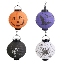 Halloween Decoration Paper Lantern Hanging Decorative Pumpkin Lamp Outdoor Home Halloween Decorations Party Supplies Accessories