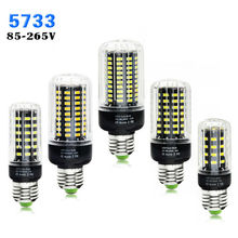 E27 LED Bulb Light 3W 5W 7W 9W 12W 15W LED Lamp AC85V-265V 5733 SMD Chip bombillas led Home Lighting Constant Current No Flicker