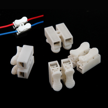 2pin spring Connector,wire with no welding no screws Quick Connector cable clamp Terminal Block Easy Fit for led strip 5pcs/set(China)