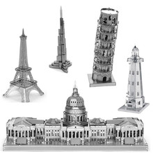 17 Styles Metal 3D Puzzles Educational Toys For Children Bridge Tower Bell Castle Buildings Model IQ Jigsaw Puzzle Kids Toys