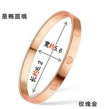 Fashion Design pulseras Buckle Titanium Steel Rose Gold With and Without CZ Diamond Bracelet Jewelry For Men And Women Of B29