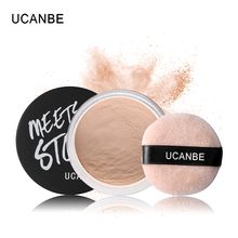 UCANBE Brand Face Finish Lightweight Loose Powder Makeup Translucent Long-wear Oil Free Stay Mate Bare Mineral Foundation Powder