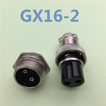 1set GX16 2 Pin Male & Female Diameter 16mm Wire Panel Connector L70 GX16 Circular Connector Aviation Socket Plug Free Shipping(China)