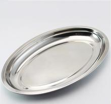 Kitchen Tool Thick Oval Stainless Steel Plates / Fish Dish / Fish Plates/Oval Dish/Barbecue Plate